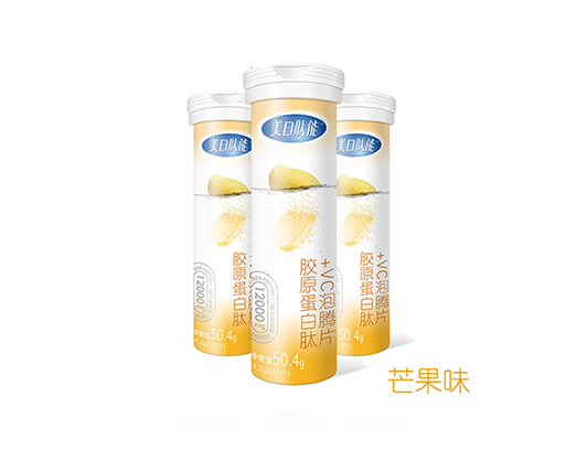美日肽能胶原蛋白肽+VC泡腾片