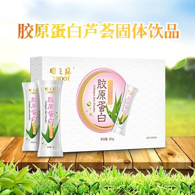 胶原蛋白芦荟固体饮料