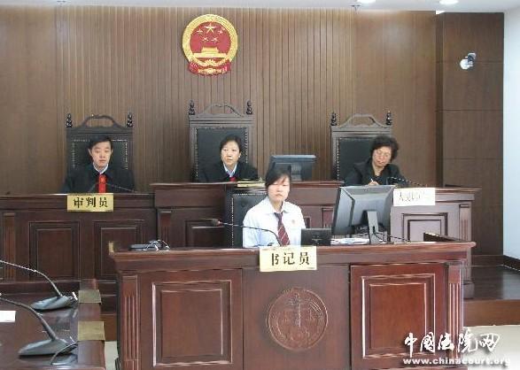 中国最高法院网