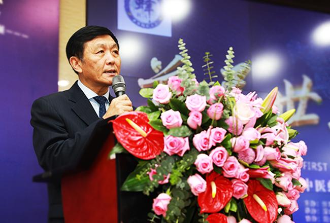 世界中医药学会联合会副主席兼秘书长桑滨生先生
