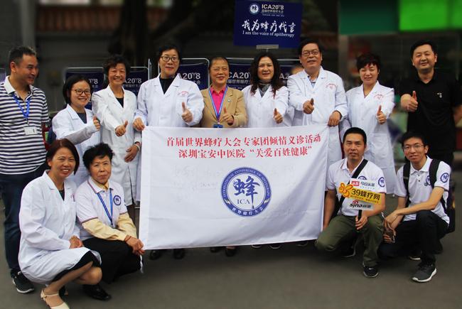 39蜂疗网智库专家团在深圳宝安中医院爱心义诊