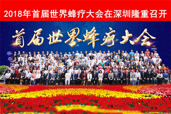 http://img.wezhan.cn/content/sitefiles/91643/images/12098289_1.jpeg