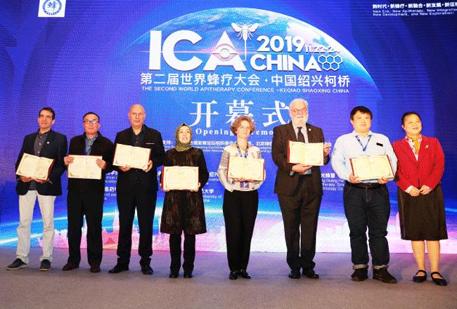 李万瑶会长为世界中联蜂疗专业委员会新增常务理事、理事颁发证书