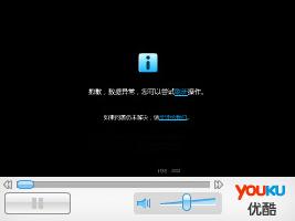 http://v.youku.com/v_show/id_XNjIwNjcxMjEy.html