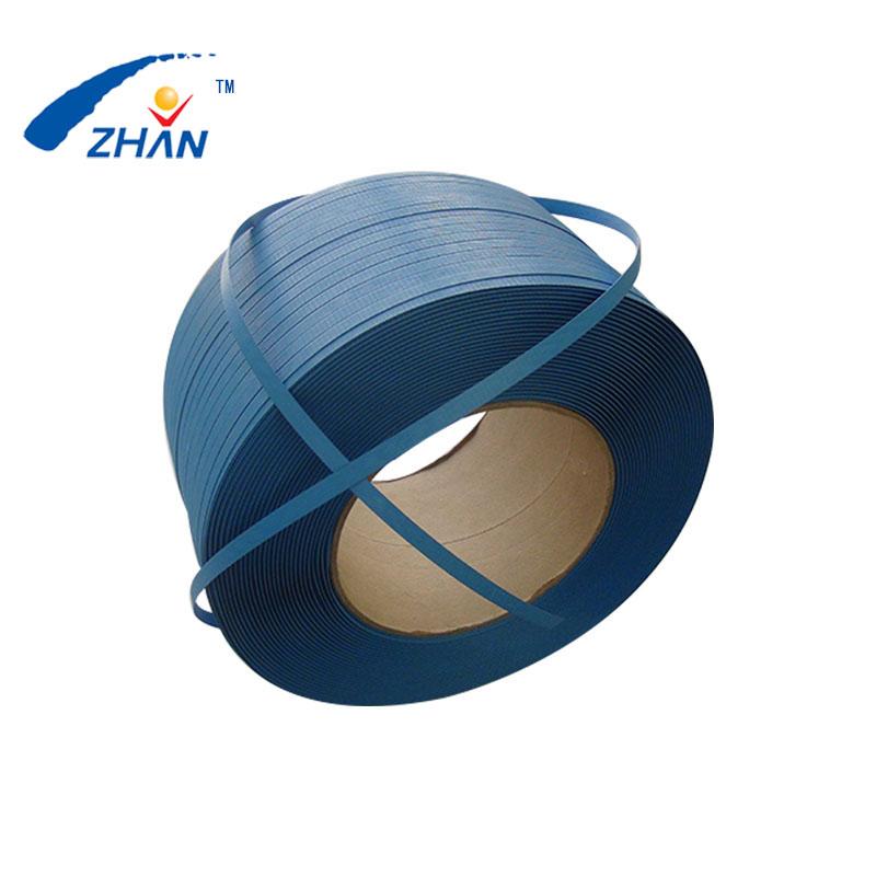 蓝色环保1390PP热熔机用打包带商用带流水线纸箱捆包带生产厂家