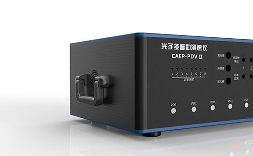 专业的工业设计公司埃森设计设计的多普勒测速仪