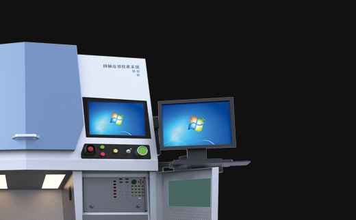 埃森为成都工业设计企业设计的进场校准系统