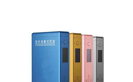 20147年设计的智能戒烟盒,完成成都外观设计、结构设计、已经开模投产