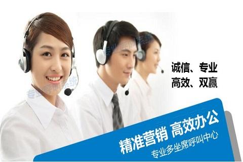 胜威电话外呼系统