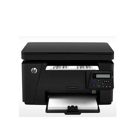 惠普HP A4打印、复印、扫描三合一