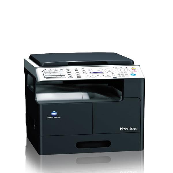 柯尼卡美能达226 黑白复印机