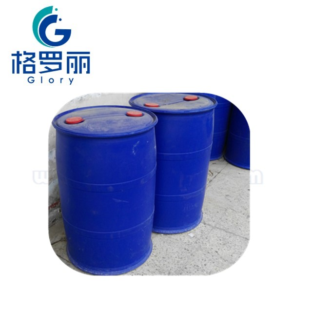 Picture of 苄叉丙酮(BAR)/Benzylidene Acetone   CAS NO. 122-57-6