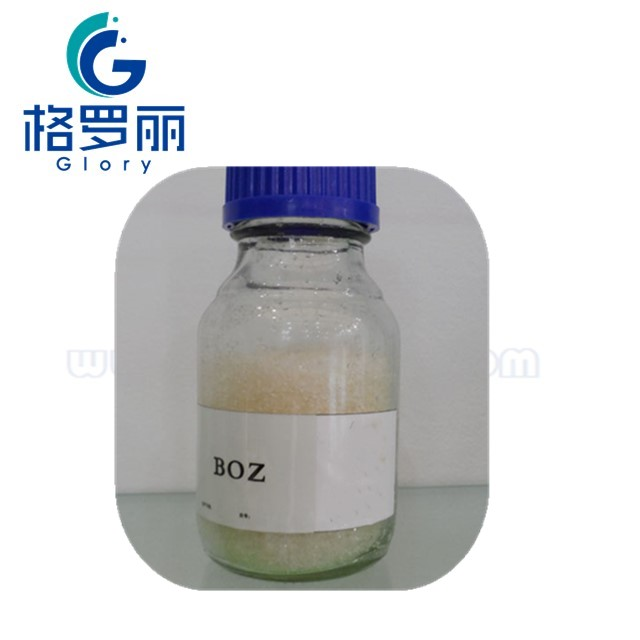 Picture of 1, 4-丁炔二醇固体(BOZ solid)/2-Butyne-1,4-diol   CAS NO. 110-65-6