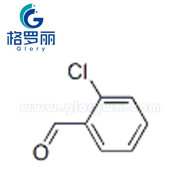 Picture of 邻氯苯甲醛(OCBA)/ 2-Chlorobenzaldehyde   CAS NO. 89-98-5