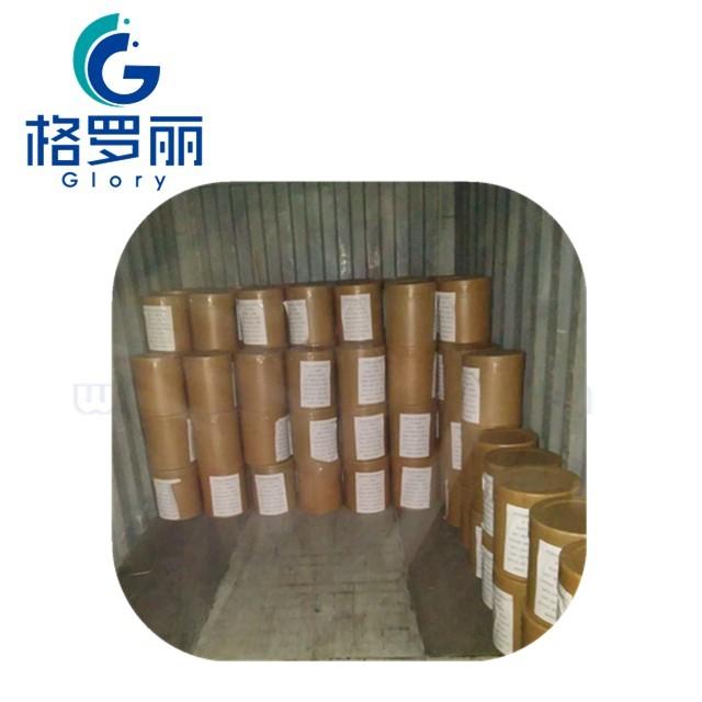 Picture of 糖精钠 /Sodium Saccharin   CAS NO. 6155-57-3