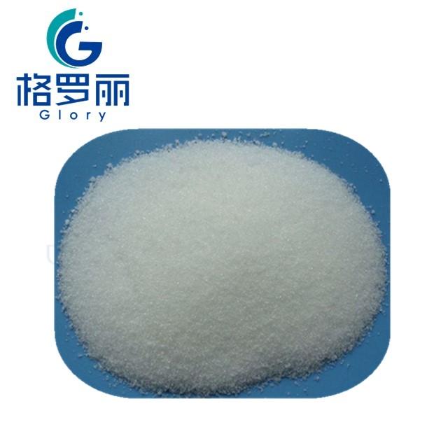 Picture of 次磷酸钠/Sodium Hypophosphite   CAS NO. 7681-53-0