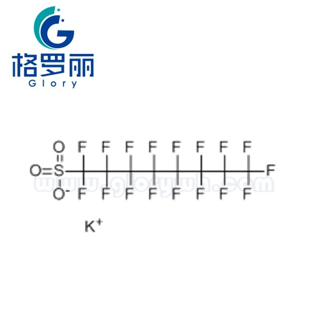 Picture of 铬雾抑制剂FT-95/Potassium perfluorooctylsulfonate   CAS NO. 2795-39-3