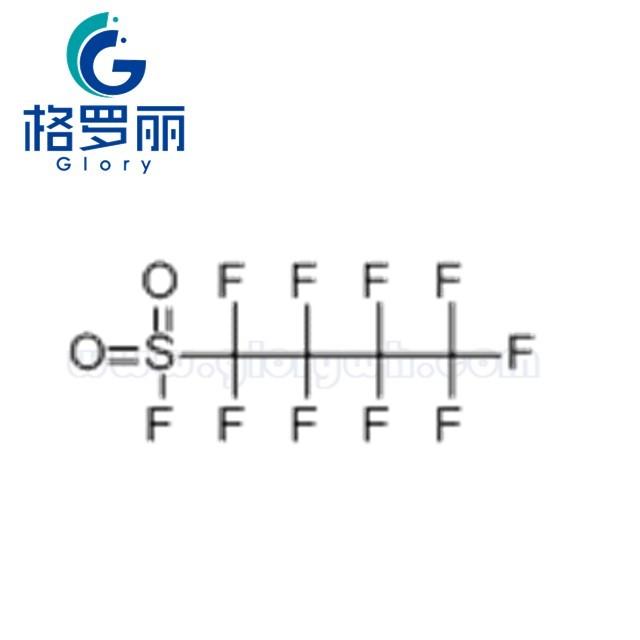 Picture of 全氟丁基磺酰氟FT-04/perfluoro n-butylsulfonyl fluoride   CAS NO. 375-72-4