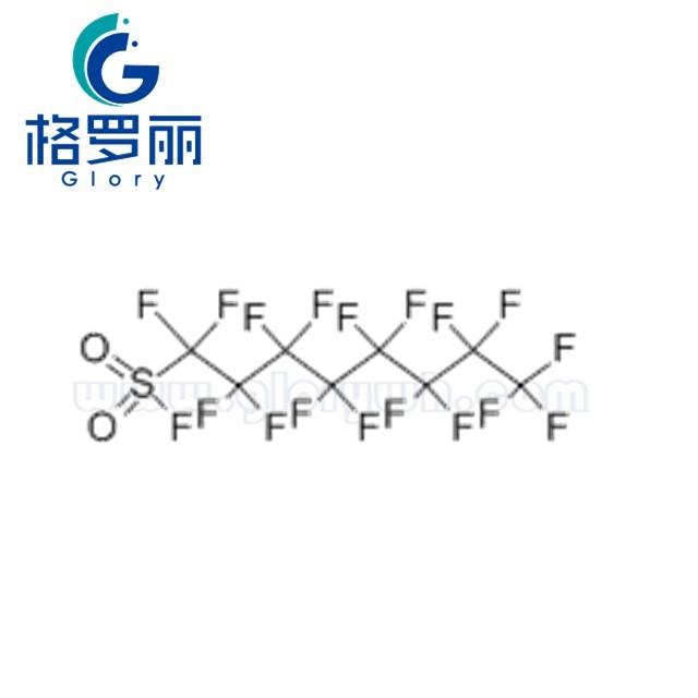 Picture of 全氟辛基磺酰氟FT-08(FX-8)/perfluoro-1-octanesulfonyl fluoride   CAS NO. 307-35-7