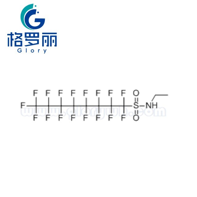 Picture of 氟虫胺FT-09/N- ethyl perfluorooctanesulfonamide/Sulfluramid   CAS NO.4151-50-2