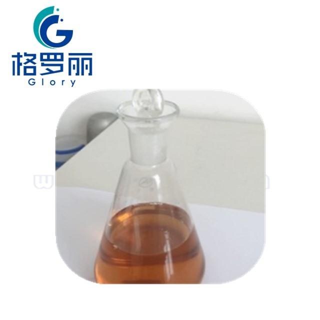 Picture of 1, 4-丁炔二醇(BOZ liquid)/2-Butyne-1, 4-diol   CAS NO. 110-65-6