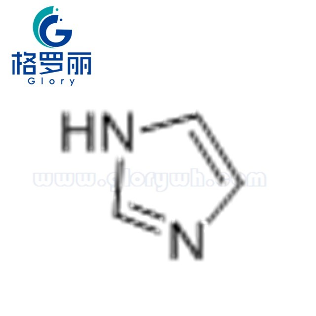 Picture of 咪唑IMZ/Imidazole   CAS NO. 288-32-4