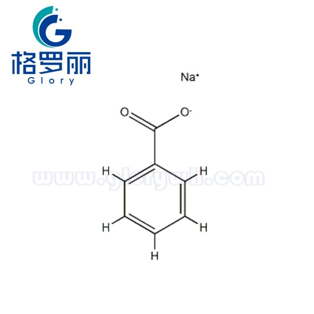 Picture of 苯甲酸钠/ Sodium benzoate   CAS NO. 532-32-1