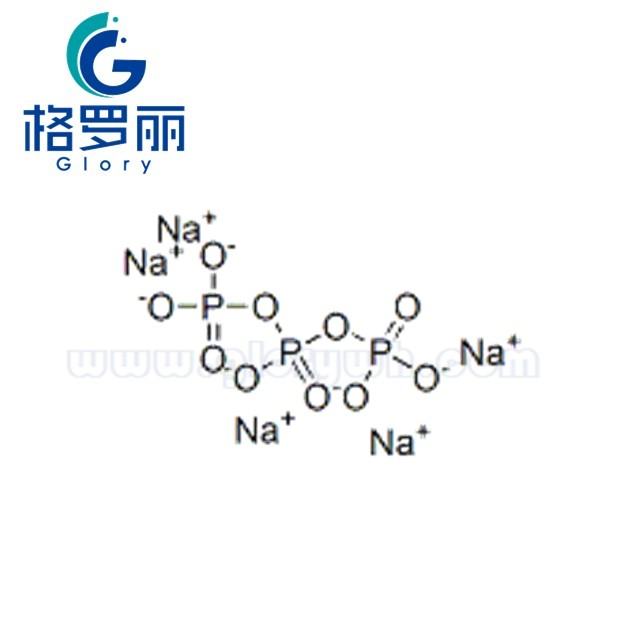 Picture of 三聚磷酸钠(STTP)/Sodium tripolyphosphate   CAS NO. 7758-29-4