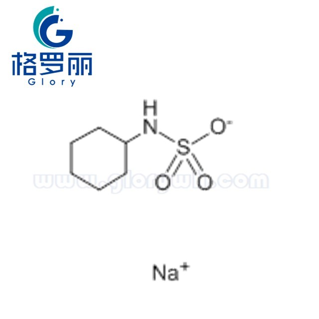 Picture of 甜蜜素/Sodium N-cyclohexylsulfamate   CAS NO. 139-05-9