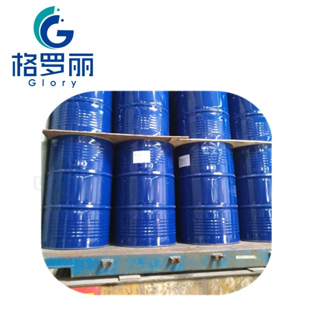 Picture of 聚丙二醇PPG系列/Polypropylene glycol PPG series   CAS NO. 25322-69-4