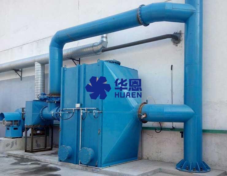 廢氣吸附凈化設備