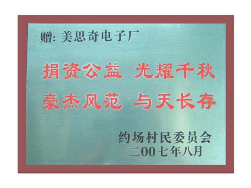 8faf74ac-8f14-413c-8f1d-217968900eb8
