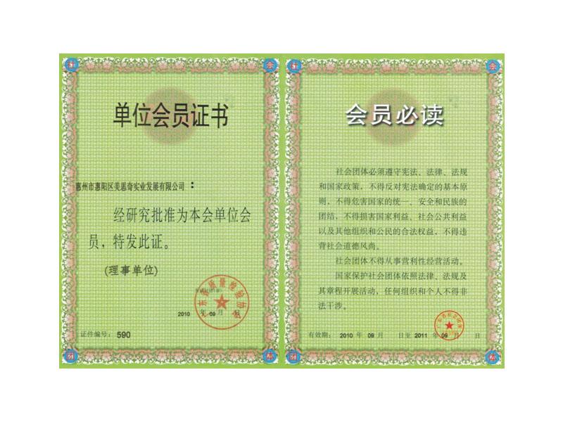 704dba22-ab7d-4509-8dec-524a4a206f10