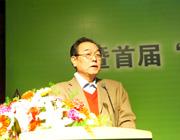 组委会副主任兼秘书长:罗辰生