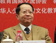 组委会副主任:刘堂江