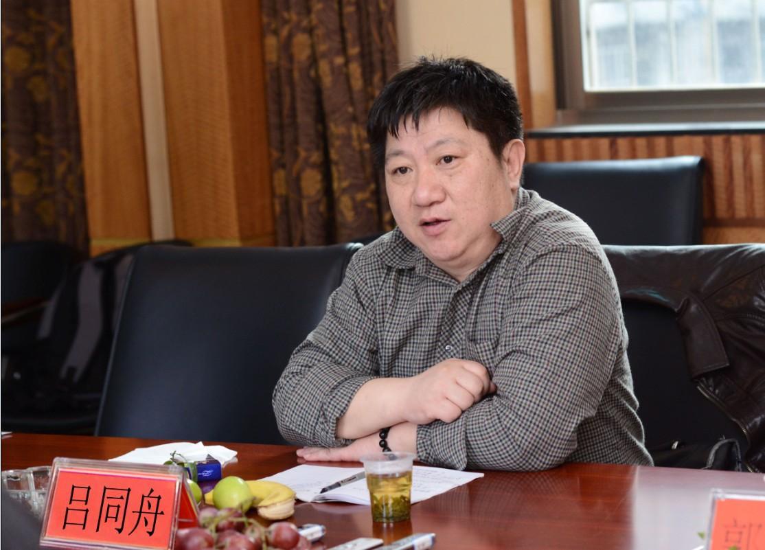 组委会副主任:吕同舟