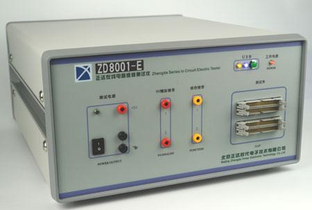 正达在线电路维修测试仪已停产机型