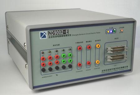 正达ZD9002-E电路在线维修测试仪