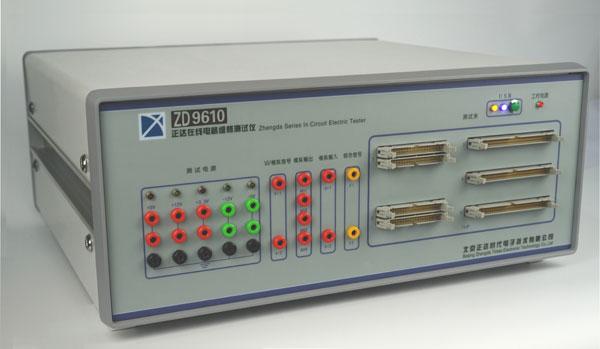正达ZD9610在线电路维修测试仪