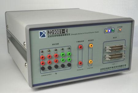 正达ZD9001-E电路板故障检测仪