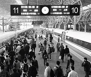 综合交通运输体系建设评价研究