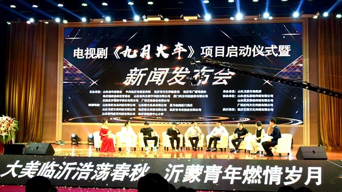 电视剧《九月火车》项目启动演员时光、危武、江露等出席