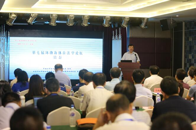 第七届环渤海体育法学论坛在吉林省举行