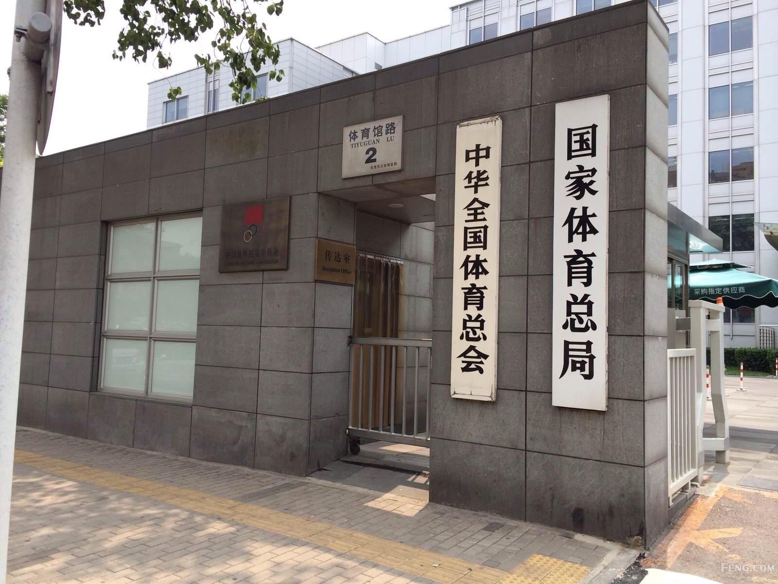 北京市发布新政,将有序开放体育健身场所