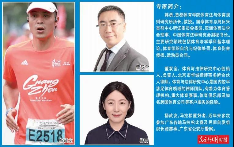 Legal experts explore solutions to the marathon mess
