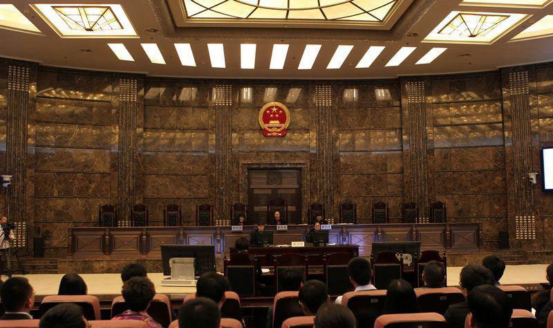 Interpretation of the supreme people's court on the application of law in criminal cases of smuggling, illegal business and illegal use of stimulants
