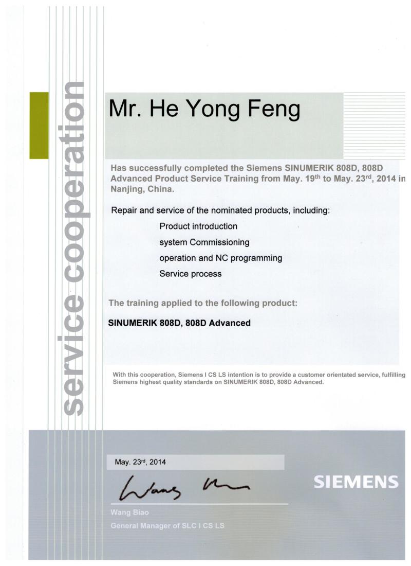 西门子SINUMERIK 808D 培训证书-何永峰