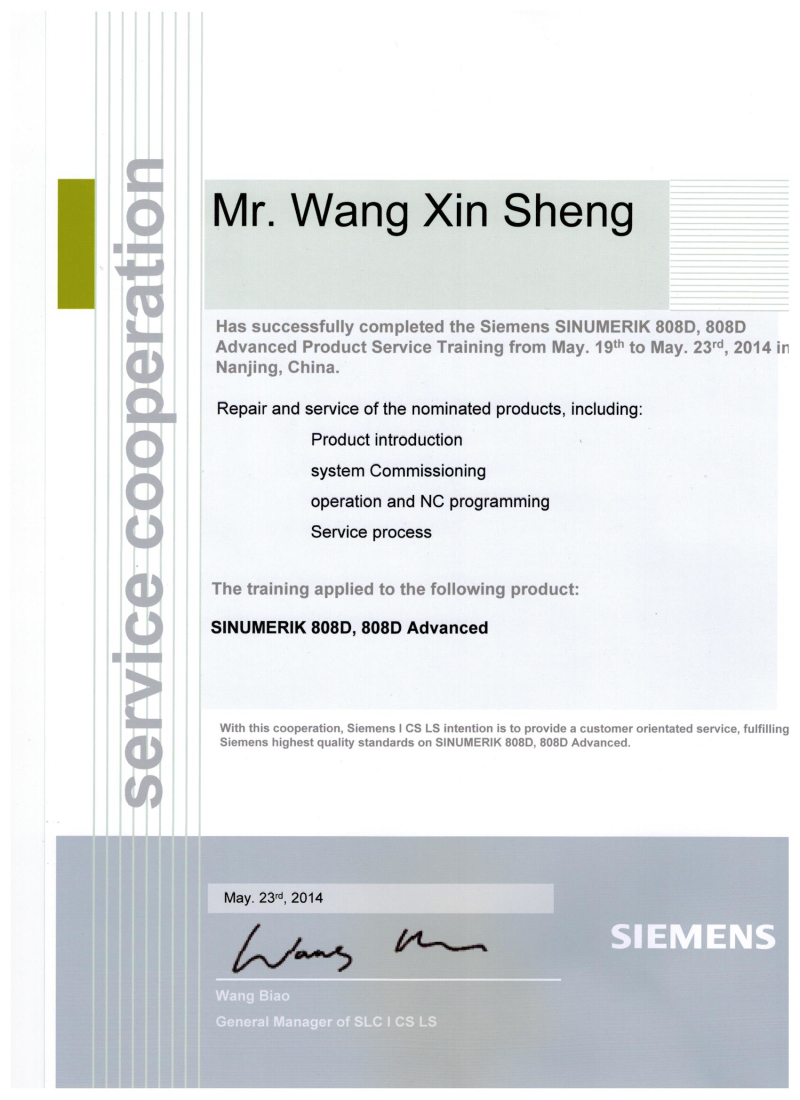 西门子SINUMERIK 808D 培训证书-王新生
