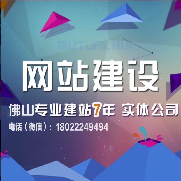 2019分销商城蜜斯柚模式开发源码