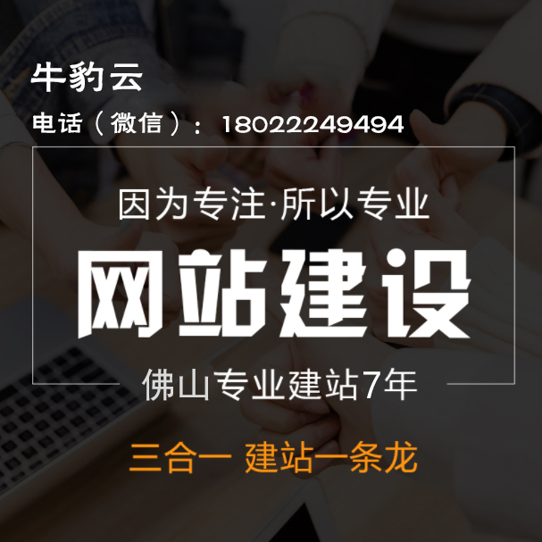 百度360搜狗网站排名关键词SEO网站首页优化企业模板网站建设制作